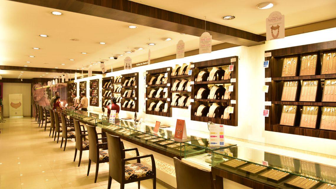 best jewellery shop in Patiala